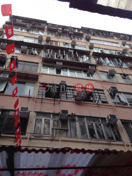 廟街202號 (202 Temple Street) 佐敦 搵地(OneDay)(2)