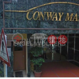 4 Bedroom Luxury Flat for Sale in Mid Levels West|Conway Mansion(Conway Mansion)Sales Listings (EVHK40744)_0