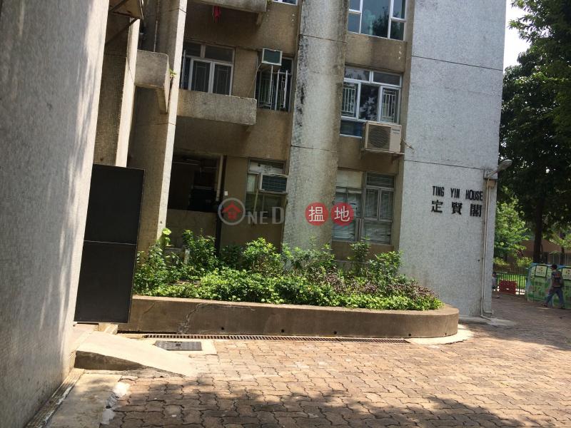 兆安苑 定賢閣 (G座) (Siu On Court - Ting Yin House (Block G)) 屯門|搵地(OneDay)(1)