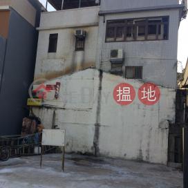 55 Yi Chun Street|宜春街55號