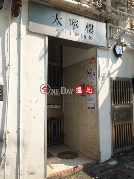 Tai Ning House (Tai Ning House) Soho|搵地(OneDay)(3)