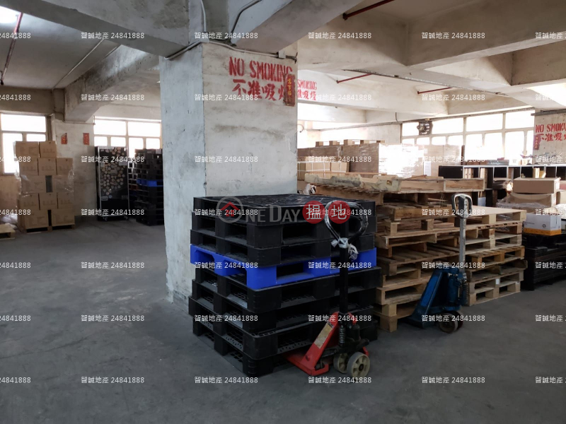[TsingYi] Tsing Yi Industrial Ctr(storage+office decoration) | Tsing Yi Industrial Centre Phase 1 青衣工業中心1期 Rental Listings