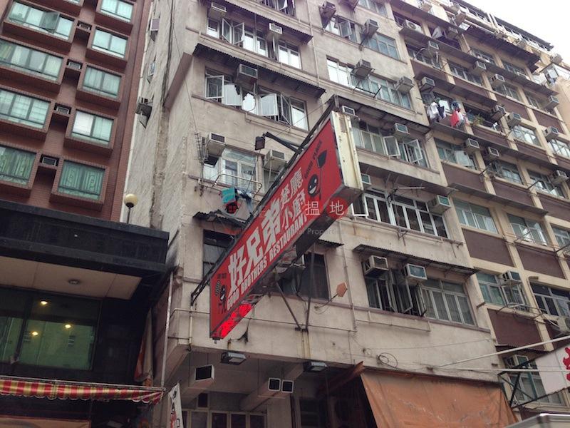 57-59 Shanghai Street (57-59 Shanghai Street) Jordan|搵地(OneDay)(2)