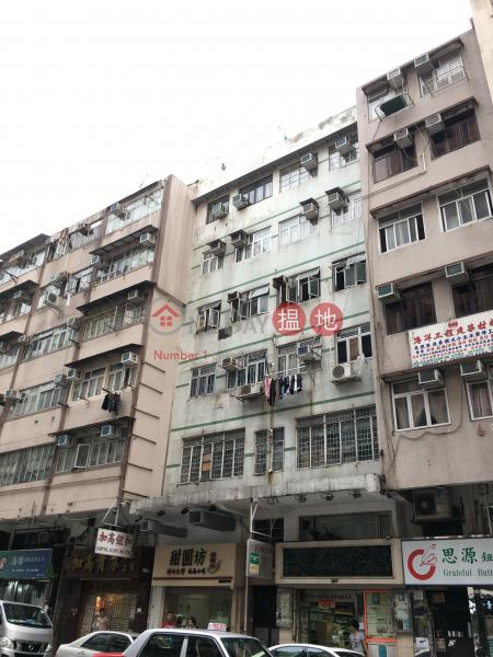 基隆街205-207號 (205-207 Ki Lung Street) 深水埗|搵地(OneDay)(2)