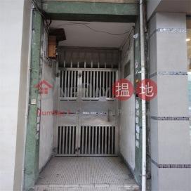 251-253 Queen\'s Road East,Wan Chai, Hong Kong Island