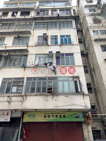 46 Ngan Hon Street (46 Ngan Hon Street) To Kwa Wan|搵地(OneDay)(1)