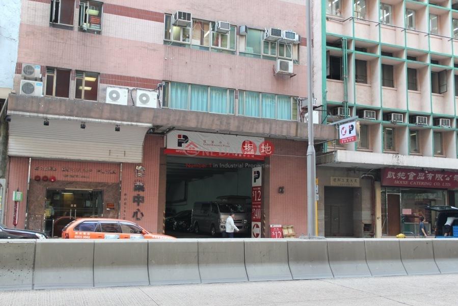 Grand Business Plaza (Grand Business Plaza) Kwun Tong|搵地(OneDay)(3)