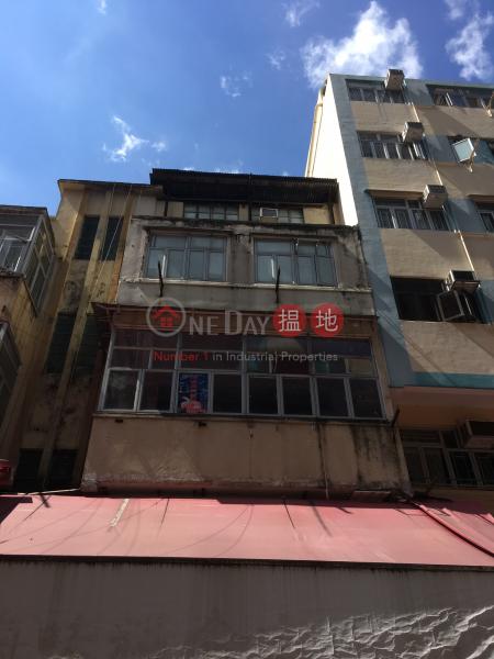 元朗新街18號 (18 Yuen Long New Street) 元朗|搵地(OneDay)(1)
