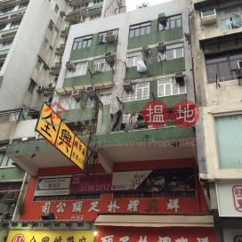 105-105A Nam Cheong Street|南昌街105-105A號