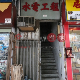 11 Po Yick Street,Tai Po, New Territories
