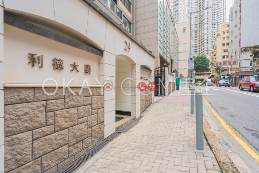利德大廈-高層-住宅出租樓盤|HK$ 65,000/ 月