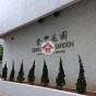 金寶花園 (Grandview Garden) 南區南朗山道8號|- 搵地(OneDay)(3)