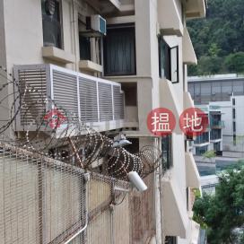 Goodview Garden,Stubbs Roads, Hong Kong Island