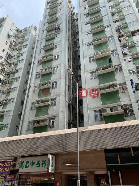 Block C Hang Chien Court Wyler Gardens (Block C Hang Chien Court Wyler Gardens) To Kwa Wan|搵地(OneDay)(1)
