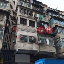270 Hai Tan Street,Sham Shui Po, Kowloon