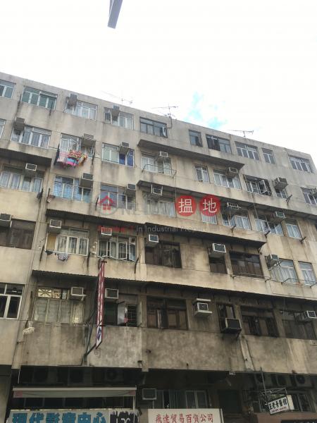 錦華樓 (Kam Wah Building) 元朗|搵地(OneDay)(1)