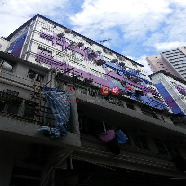 名堂大樓 (Ming Tong Building) 葵涌|搵地(OneDay)(2)