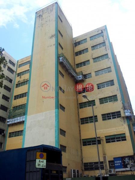 Shui Cheong Industrial Building (Shui Cheong Industrial Building) Tsuen Wan East|搵地(OneDay)(3)