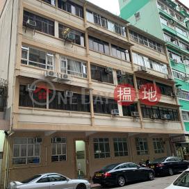 21 Maidstone Road,To Kwa Wan, Kowloon