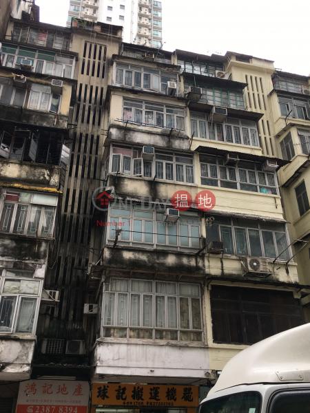 176 Hai Tan Street (176 Hai Tan Street) Sham Shui Po|搵地(OneDay)(1)