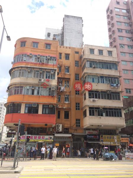 74A Yen Chow Street (74A Yen Chow Street) Sham Shui Po|搵地(OneDay)(1)