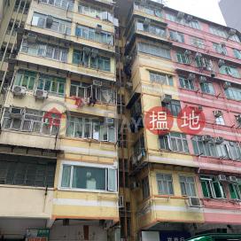 95 Tam Kung Road,To Kwa Wan, Kowloon