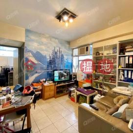 開揚遠景 高層兩房《宏德居 德壽樓 (3座)買賣盤》|宏德居 德壽樓 (3座)(Tak Shou House (Block 3)Walton Estate)出售樓盤 (XGGD721500433)_0