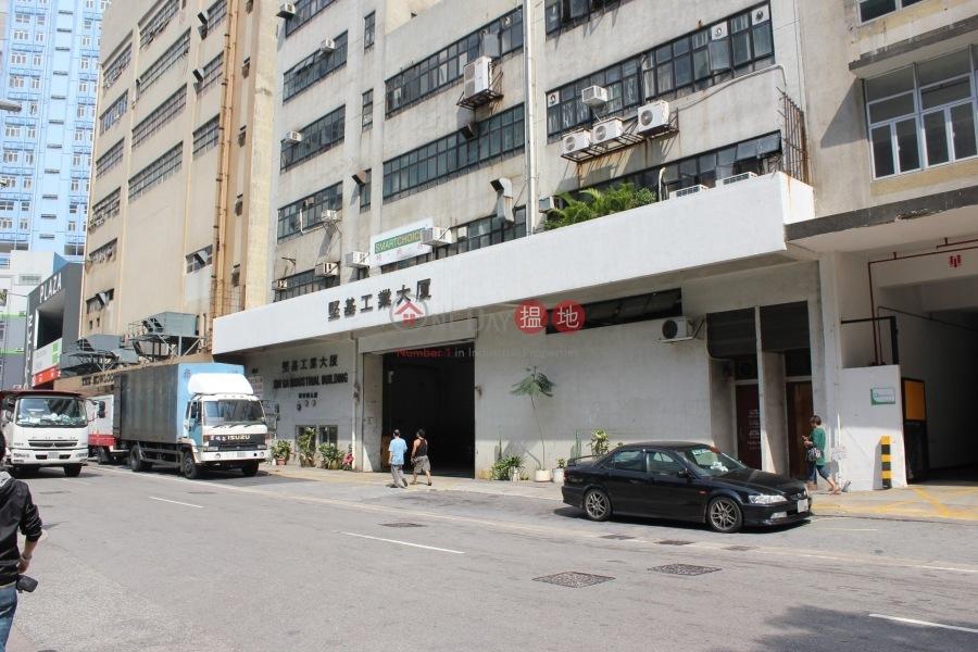 堅基工業大廈 (Kin Ga Industrial Building) 屯門|搵地(OneDay)(3)
