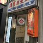 21 Lan Fong Road (21 Lan Fong Road) Wan Chai DistrictLan Fong Road21號|- 搵地(OneDay)(2)