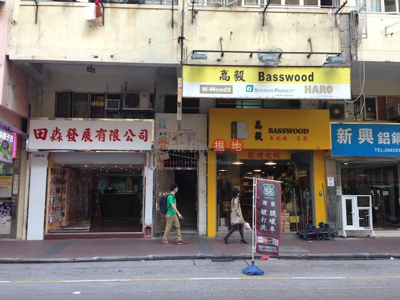 70 Tai Nan Street (70 Tai Nan Street) Prince Edward|搵地(OneDay)(1)