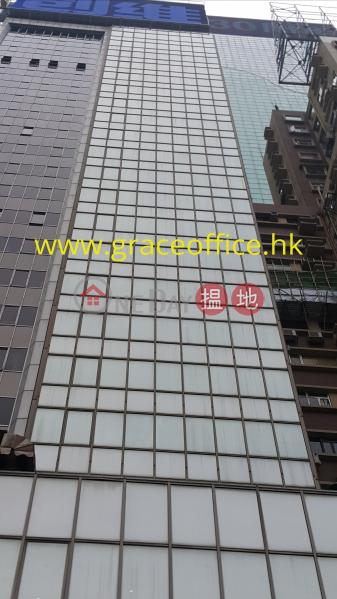 灣仔-生和大廈|灣仔區生和大廈(Sang Woo Building)出售樓盤 (KEVIN-5369238569)