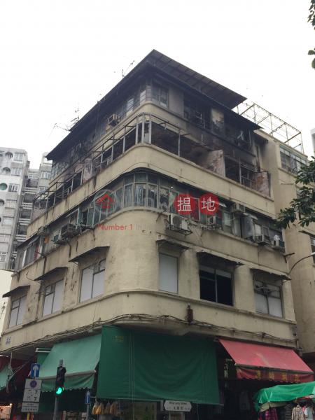 永隆街9號 (9 Wing Lung Street) 長沙灣|搵地(OneDay)(1)