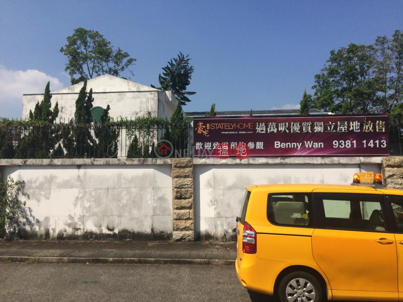 美禾圍15號 (15 Mei Wo Circuit) 火炭|搵地(OneDay)(4)