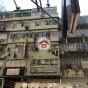 沙咀道290號 (290 Sha Tsui Road) 荃灣沙咀道290號|- 搵地(OneDay)(1)
