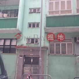 31-33 Sai Wan Ho Street|西灣河街31-33號