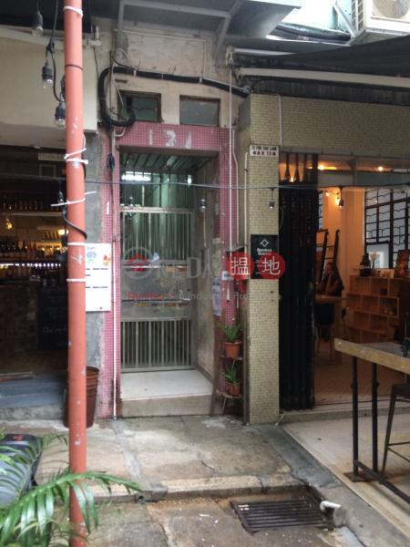 富華樓 (Fu Wah Building) 西營盤|搵地(OneDay)(3)