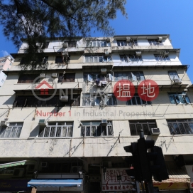Shui On Building|瑞安樓