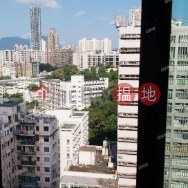 即買即住,有匙即睇,四通八達仁俊大廈買賣盤 仁俊大廈(Yen Chun Mansion)出售樓盤 (XGJL867400003)_0