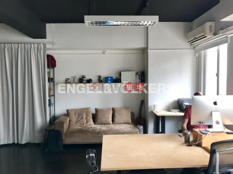 HK$ 6.8M Remex Centre, Southern District, Studio Flat for Sale in Wong Chuk Hang