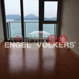 2 Bedroom Flat for Sale in Cyberport