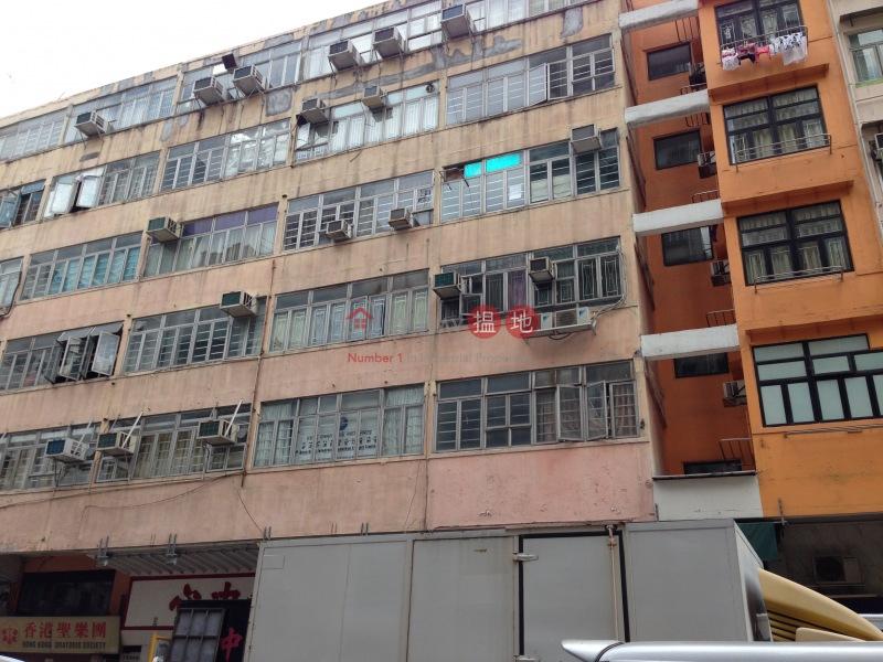 上海街394-396號 (394-396 Shanghai Street) 旺角|搵地(OneDay)(2)