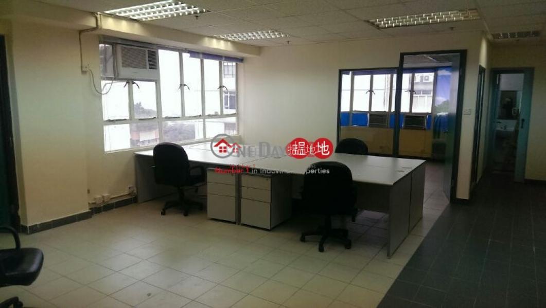 國際工業中心|沙田國際工業中心(International Industrial Centre)出售樓盤 (charl-02008)