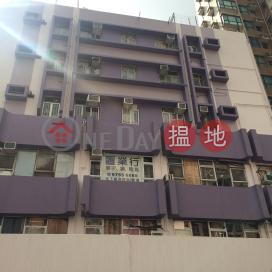 PEARL HOUSE,Kowloon City, Kowloon