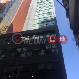Residence G (by Hotel G),Tsim Sha Tsui, Kowloon