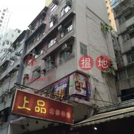 富豐樓,銅鑼灣, 香港島