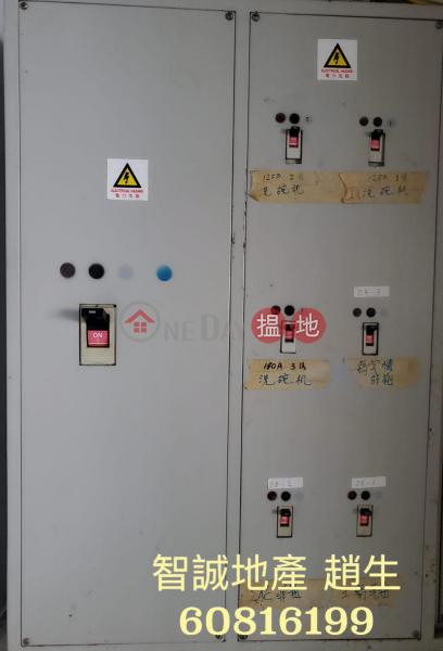 HK$ 102,000/ 月-宏達工業中心-葵青-葵涌 - 宏達工業中心 出租 洗碗工場