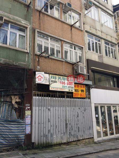 太平山街10號 (10 Tai Ping Shan Street) 蘇豪區|搵地(OneDay)(2)