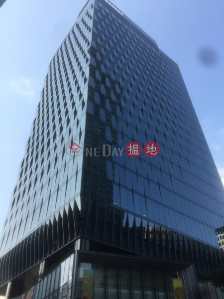 FT Life Tower (Hong Kong Pacific Tower) (FT Life Tower (Hong Kong Pacific Tower)) Kowloon Bay|搵地(OneDay)(4)
