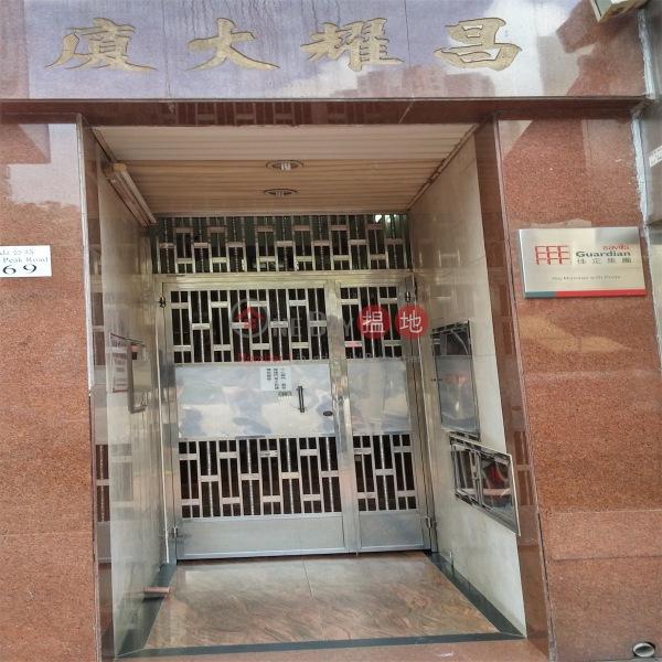 Cheong Yiu Mansion (Cheong Yiu Mansion) Tsuen Wan East|搵地(OneDay)(1)