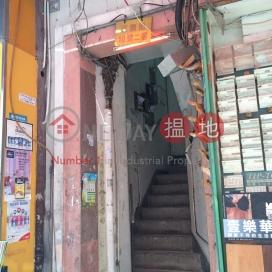 Tsun Fu Street 12,Sheung Shui, New Territories